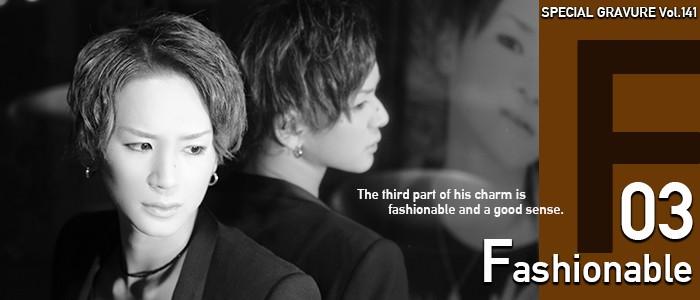 Dear´s福岡の至宝、I☆七星支配人がスペシャルグラビアに登場です!見ればわかる彼の魅力!No.1ホスト全開です!