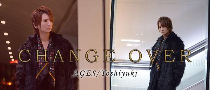 CHANGE OVER…!目下売上V7中のclub AGES 義之代表がグラビアに登場です!風格をも身に着けた彼がここに…!