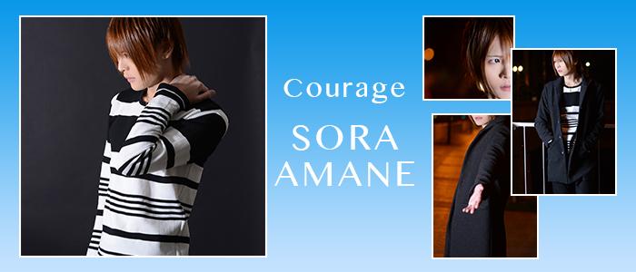 噂の新規店、Courageから天音 空代表がグラビアに登場!新たな旋風を巻き起こす…!