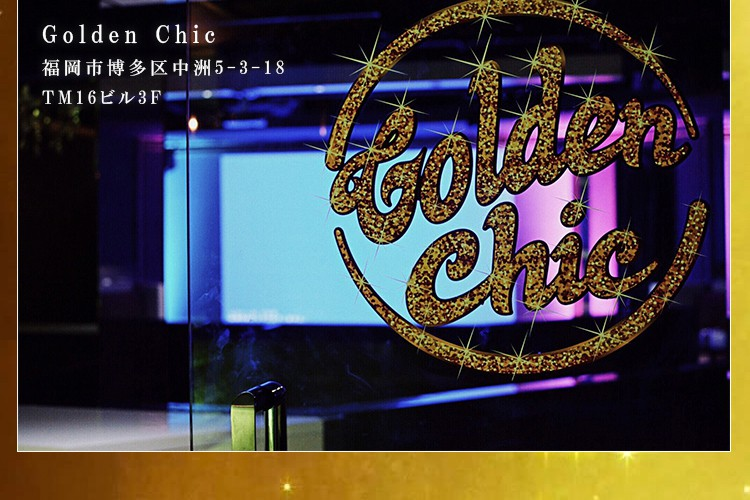GOLDEN CHIC8