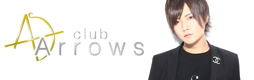 club Arrows
