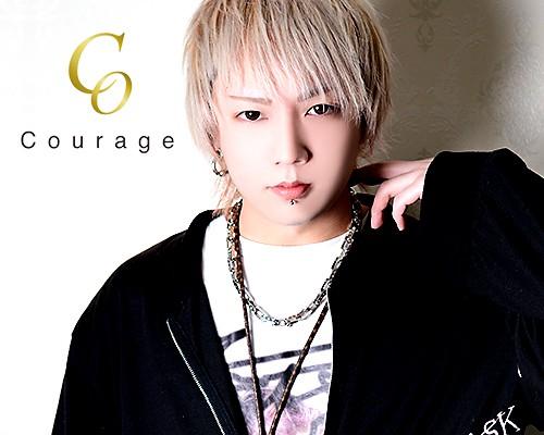 Courage -next-