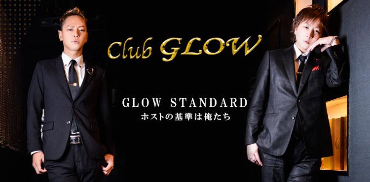 Club GLOWのバナー