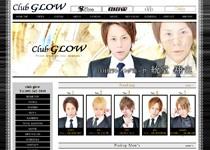 Club GLOWホームページ