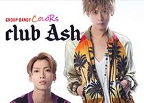 Ashホームページ