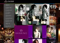 CANDYホームページ