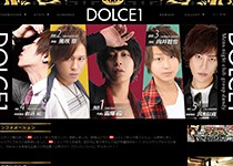 DOLCE1ホームページ