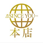 SINCE YOU...本店