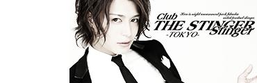 club THE STINGER-TOKYO-