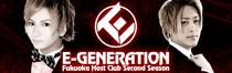 E-GENERATION SECOND STAGE