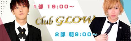 Club GLOW