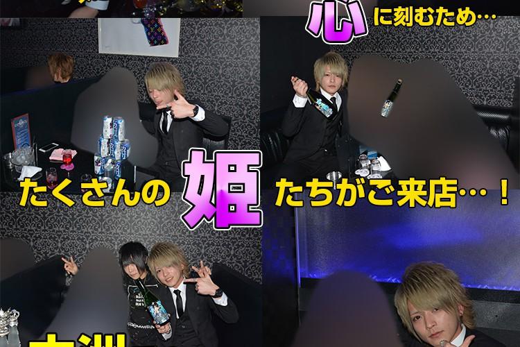 更なるステージへ…!ESPRINCE 蒼井 流誠 ラストイベント!3