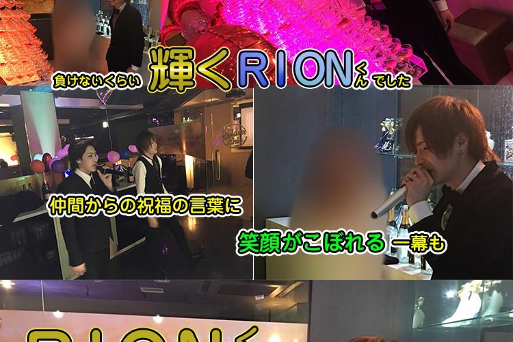 爽やかに駆け抜ける…!GOLDEN CHIC RIONバースデーイベント!5