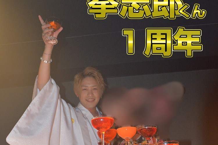 豪華なタワーで盛大に!E-GENERATION 霞 拳志郎1周年イベント!10