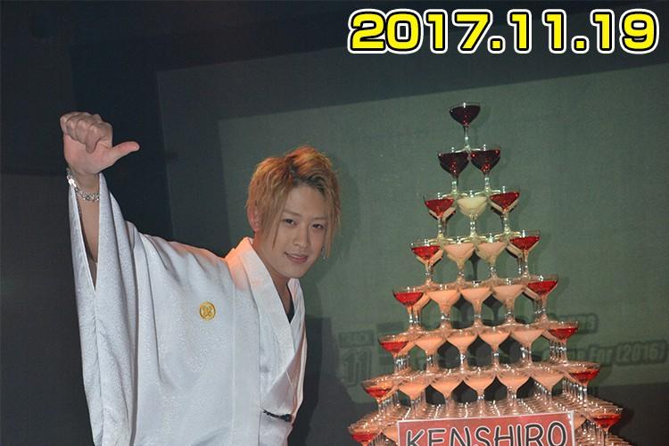 豪華なタワーで盛大に!E-GENERATION 霞 拳志郎1周年イベント!1