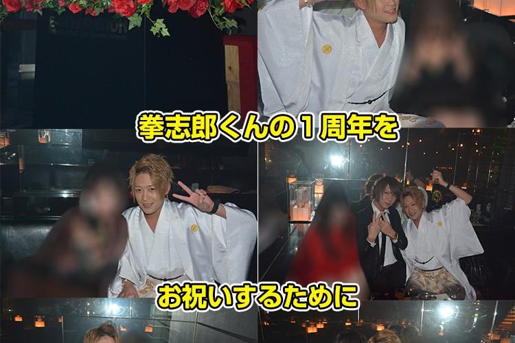 豪華なタワーで盛大に!E-GENERATION 霞 拳志郎1周年イベント!4