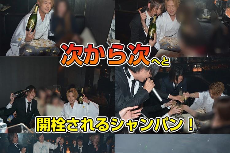 豪華なタワーで盛大に!E-GENERATION 霞 拳志郎1周年イベント!5