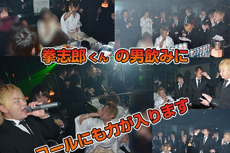 豪華なタワーで盛大に!E-GENERATION 霞 拳志郎1周年イベント!6