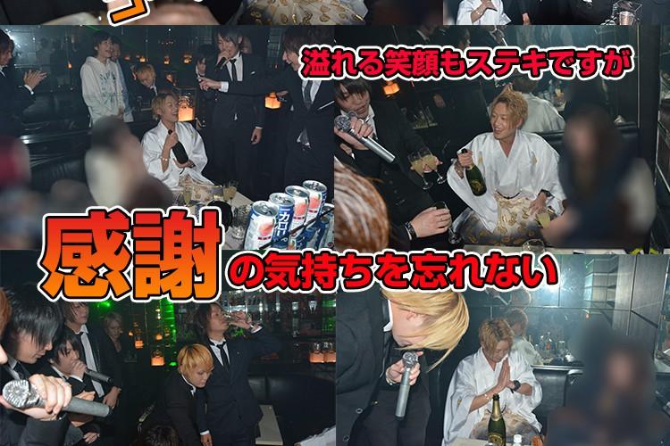 豪華なタワーで盛大に!E-GENERATION 霞 拳志郎1周年イベント!7