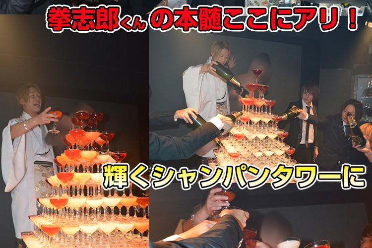 豪華なタワーで盛大に!E-GENERATION 霞 拳志郎1周年イベント!8