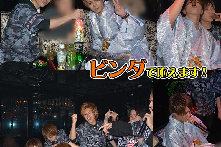 輝く笑顔!Dear´s1st福岡 ユウキ幹部補佐バースデーイベント!4