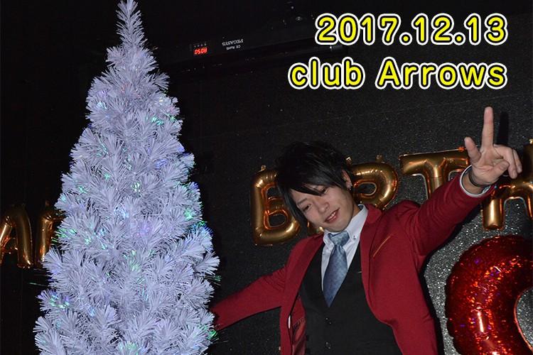 あっと驚く生誕祭!club Arrows 光稀 海陽 バースデーイベント!1