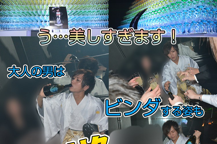 中洲初!?のナイアガラタワー!E-GENERATION HAL部長バースデーイベント!4