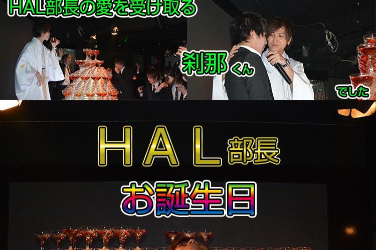 中洲初!?のナイアガラタワー!E-GENERATION HAL部長バースデーイベント!8