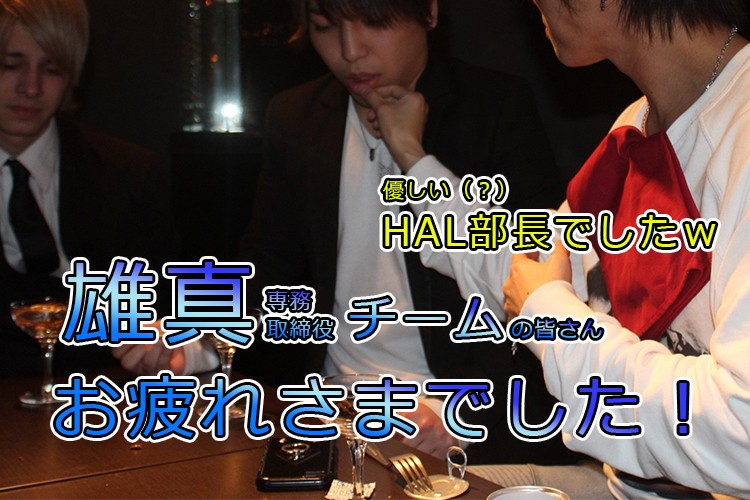 恐怖の罰ゲームがここに…!E-GENERATION 罰ゲームイベント!6