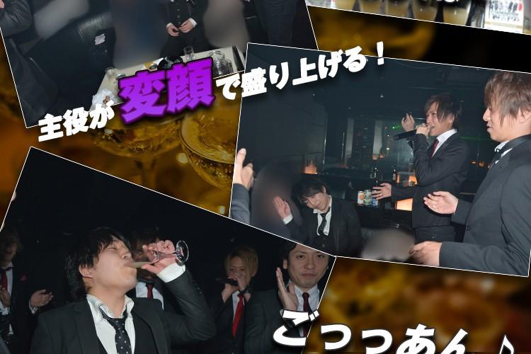 カルピスタワーで大成功!E-GENERATION 佐藤 刹那バースデーイベント!4
