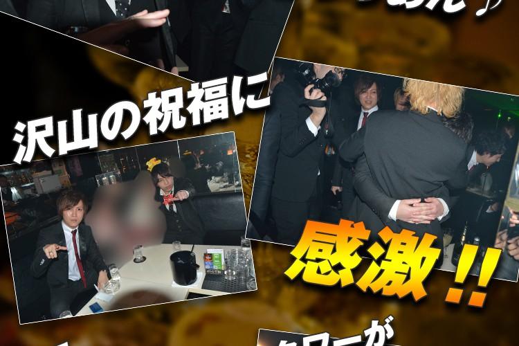 カルピスタワーで大成功!E-GENERATION 佐藤 刹那バースデーイベント!5