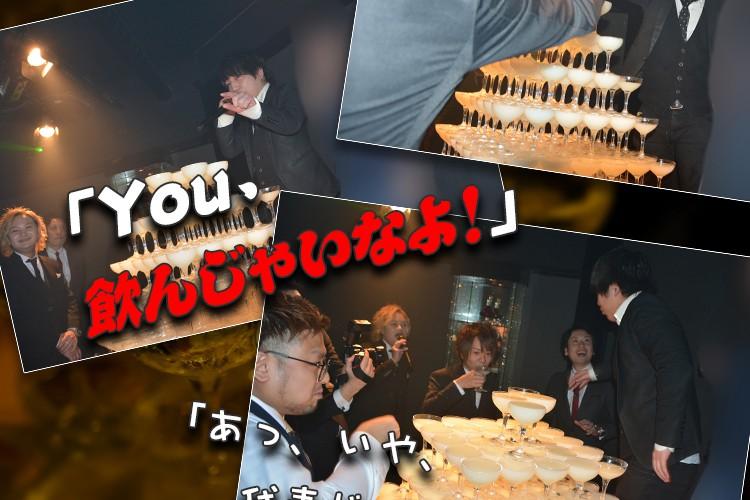 カルピスタワーで大成功!E-GENERATION 佐藤 刹那バースデーイベント!7