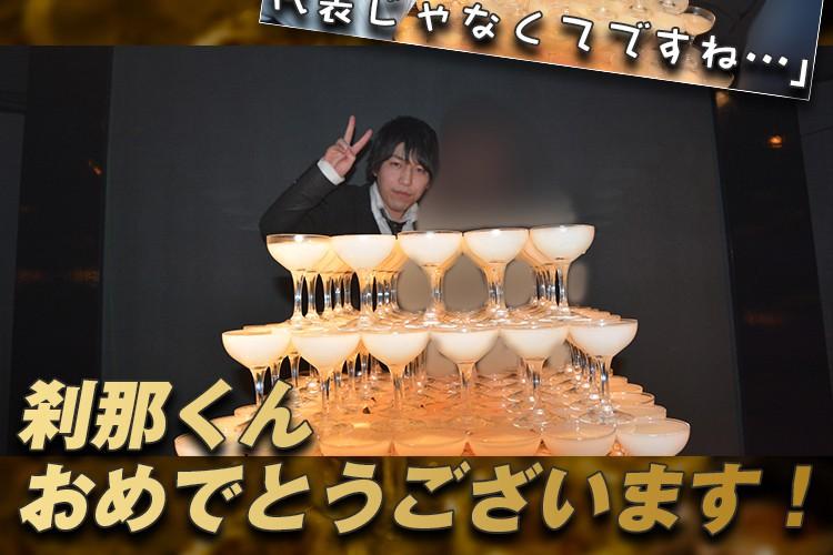 カルピスタワーで大成功!E-GENERATION 佐藤 刹那バースデーイベント!8