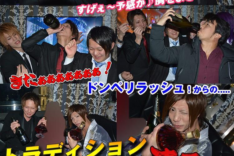 圧巻のトラディション連発!club AGES 雲母 ゆうき バースデーイベント!3