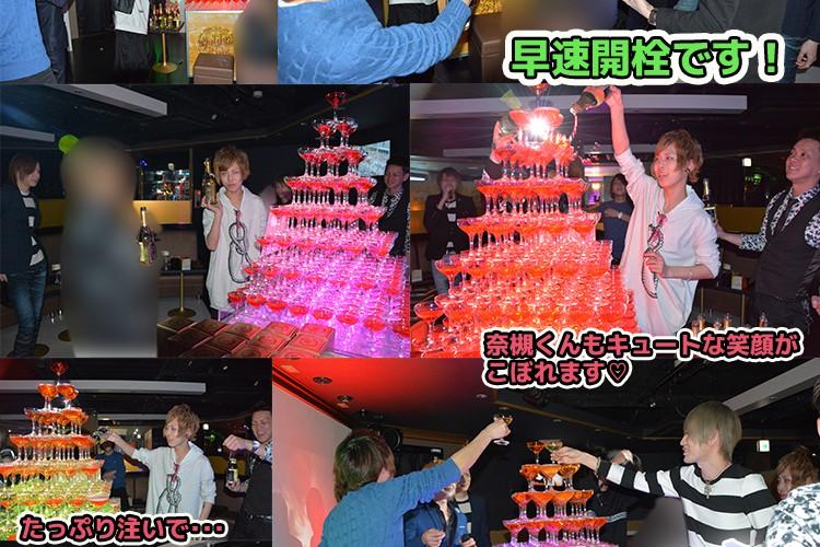 炸裂するタワー!GOLDEN CHIC 夢咲 奈槻プチイベント!5