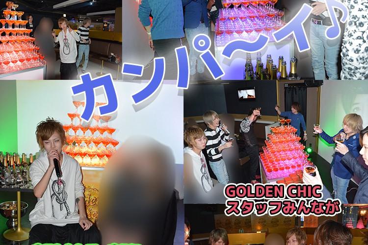 炸裂するタワー!GOLDEN CHIC 夢咲 奈槻プチイベント!6