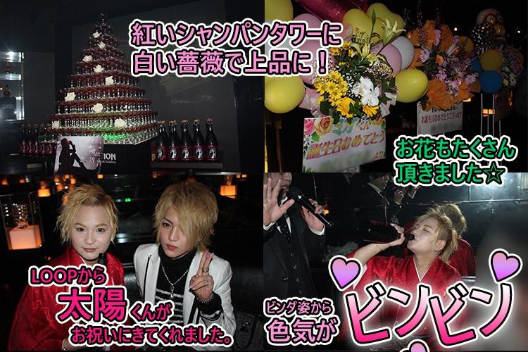 紅に染まった聖誕祭!E-GENERATION 夜咲 美桜 幹部補佐バースデーイベント!2