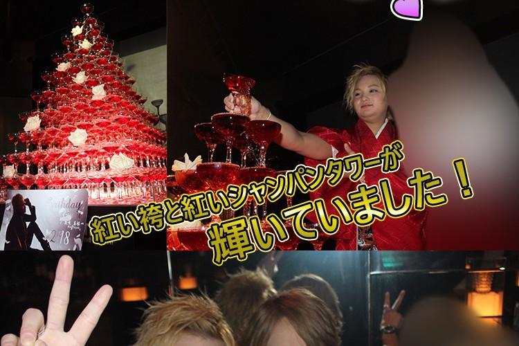 紅に染まった聖誕祭!E-GENERATION 夜咲 美桜 幹部補佐バースデーイベント!3