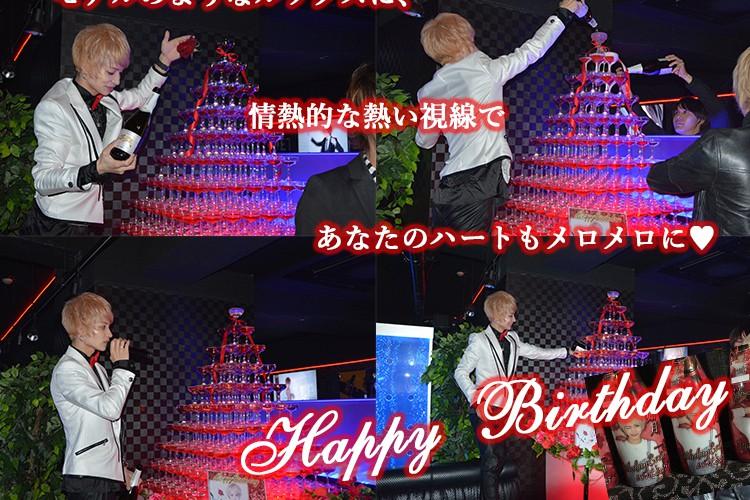 新世代の王子の華麗なる一日…!ESPRINCE 如月 一 バースデーイベント!4