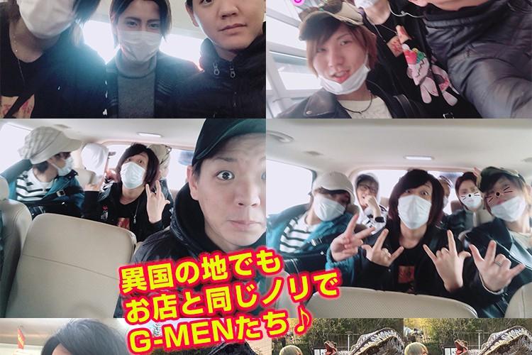 遊んで食べて充電完了!GOLDEN CHIC 慰安旅行 in 釜山!3