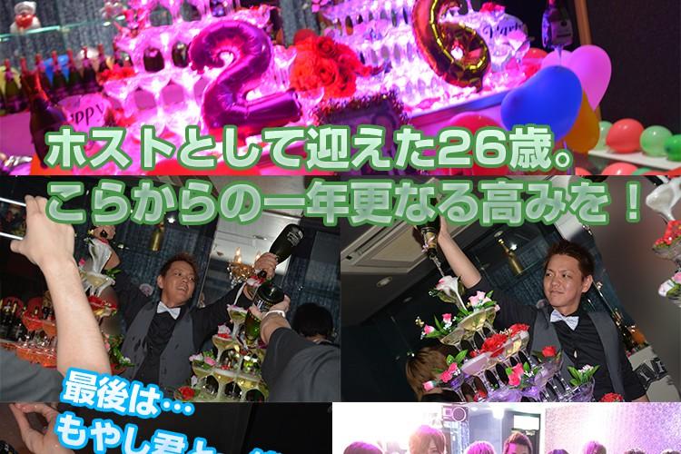 合言葉は「今夜だ!山田!」GOLDEN CHIC 山田 勇気 バースデーイベント!6