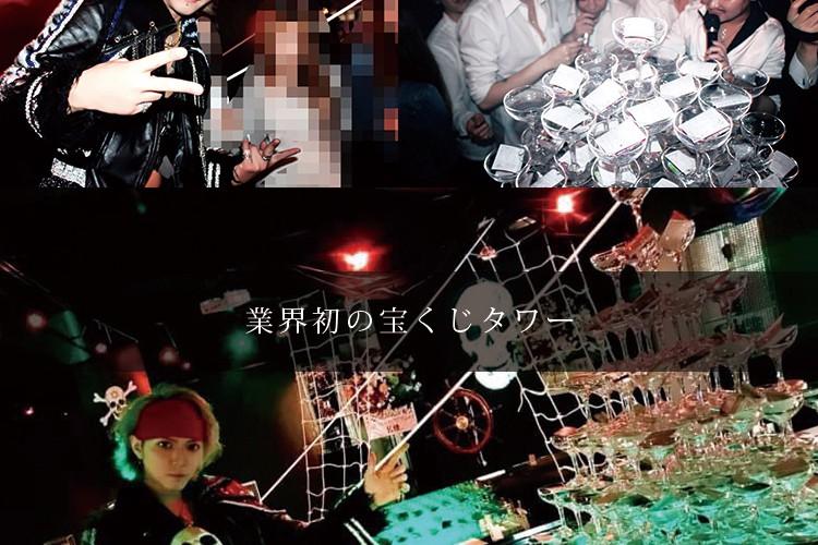 業界初!?宝くじタワーで豪華にお祝い!E-GENERATION 朋 龍 バースデーイベント!12