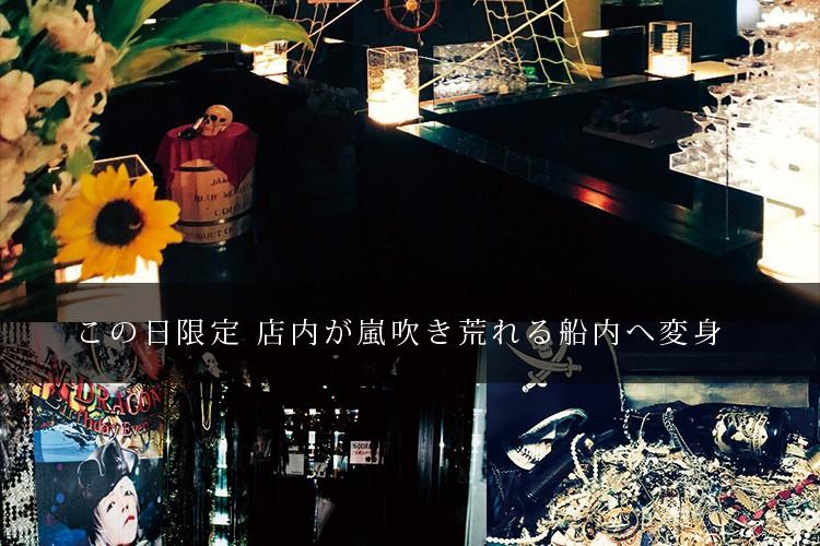 業界初!?宝くじタワーで豪華にお祝い!E-GENERATION 朋 龍 バースデーイベント!5