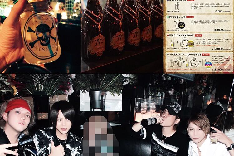 業界初!?宝くじタワーで豪華にお祝い!E-GENERATION 朋 龍 バースデーイベント!9