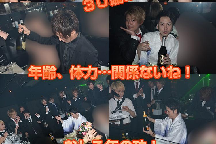 まだまだ現役で頑張ります!E-GENERATION 時枝 雄真専務取締役バースデーイベント!4