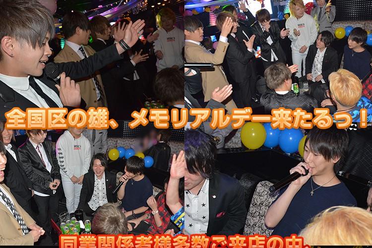 全国区の雄!メモリアルデー来たる!Dear´s福岡 6周年記念イベント!2