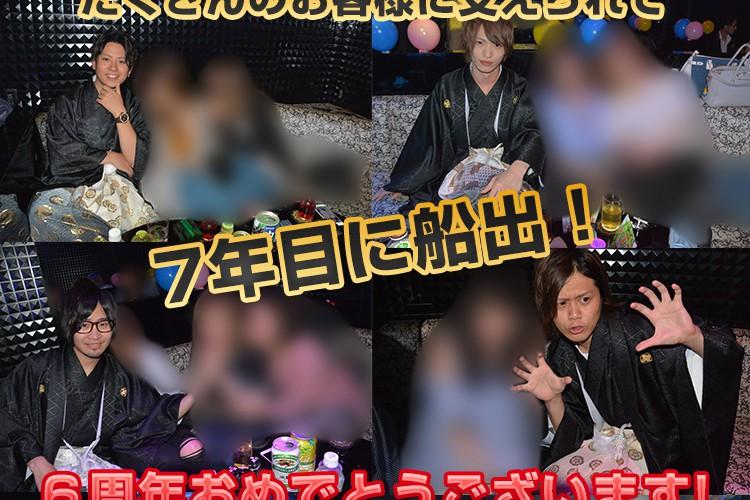 全国区の雄!メモリアルデー来たる!Dear´s福岡 6周年記念イベント!4