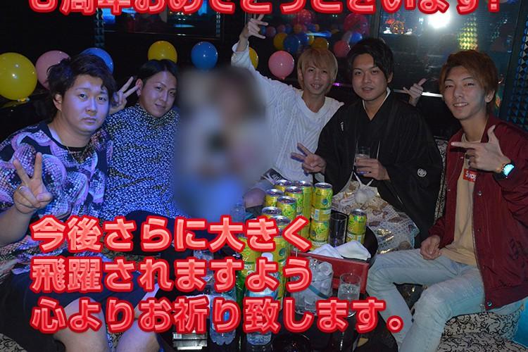 全国区の雄!メモリアルデー来たる!Dear´s福岡 6周年記念イベント!5