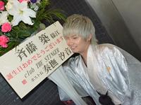 初のイベントは大成功!club White 斉藤 築 バースデーイベント!