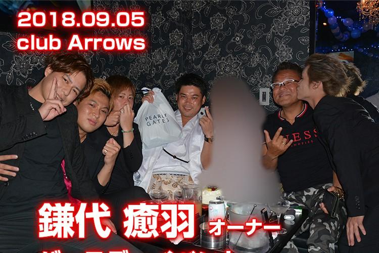 中洲に響け、オーナーコール!club Arrows 鎌代 癒羽 オーナーバースデーイベント!1